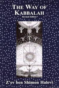 The Way of Kabbalah (Revised Edition)