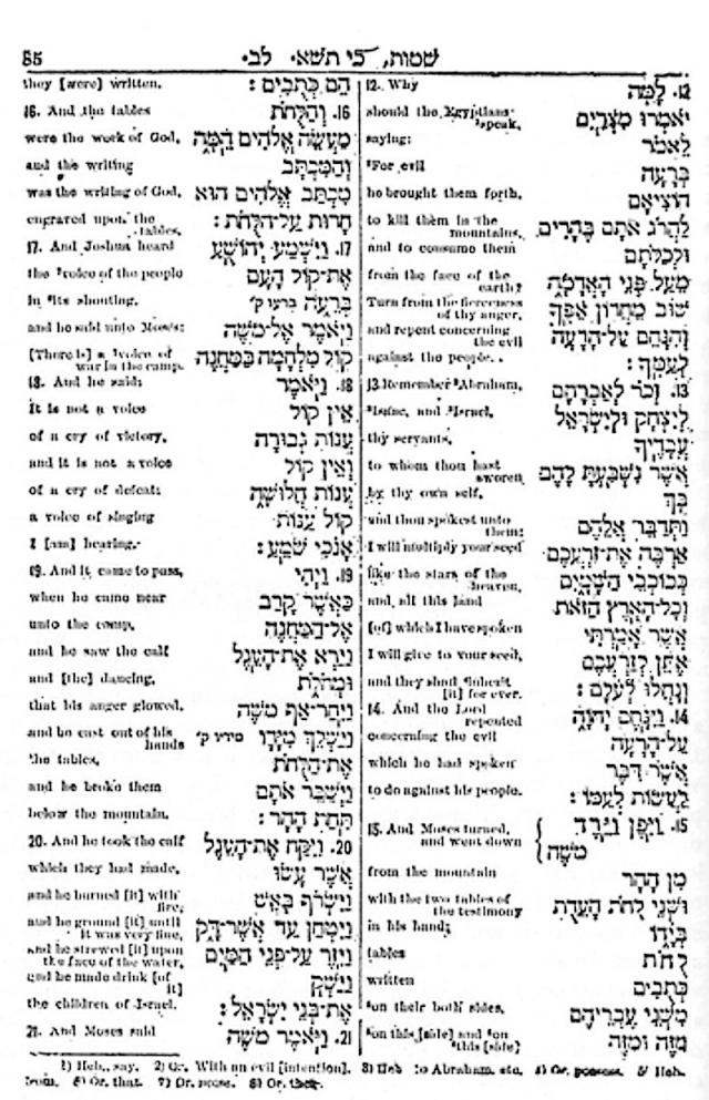 06ke198019 Figure 19 • Le texte hébraïque.
